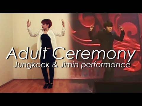 Park Jiyoon | Adult Ceremony (Jungkook & Jimin performance/DANCE COVER)