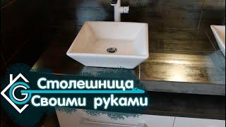 видео Двойная раковина для ванной