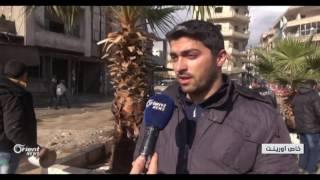 مظاهرة تضامنية مع حلب في معرة النعمان