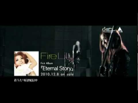 [SPOT] Fire Lily 「Eternal Story」 2010.12.8 on sale