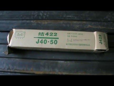 Шкафы для сушки сварочных электродов: продажа, цена в