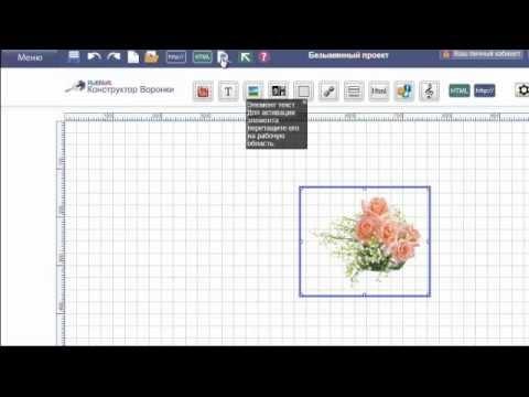 Графика и картинки в HTML, тег IMG для вставки картинок