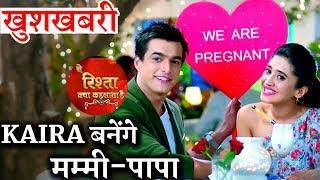 In the upcoming episode of Star Plus show Yeh Rishta Kya Kehlata Ha...