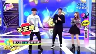 Show Lo: My friend is looking at boobs!! + pull over chicks at funeral?! + naenae (eng subbed)