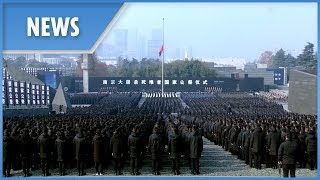 China marks 81st anniversary of Nanjing Massacre