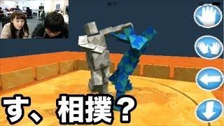 【バカゲー】Sumotori Dreams(相撲取りドリームス)で遊ぶ!これは酔っ払い観察アプリだ!