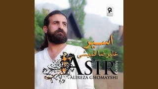 Asir (Karaoke)
