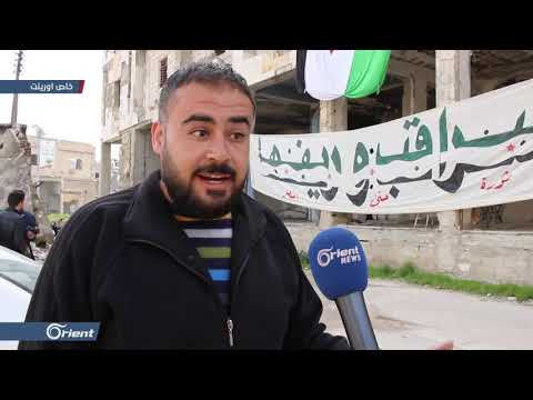 وقفة احتجاجية في سراقب جنوب إدلب تنديدا بقصف ميليشا أسد للمحافظة  - 16:53-2019 / 3 / 12