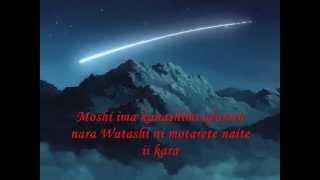InuYasha 7Th Ending *Karaoke*(Come)