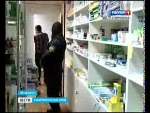 Работа на КМВ: вакансии и работа в Пятигорске, Кисловодске