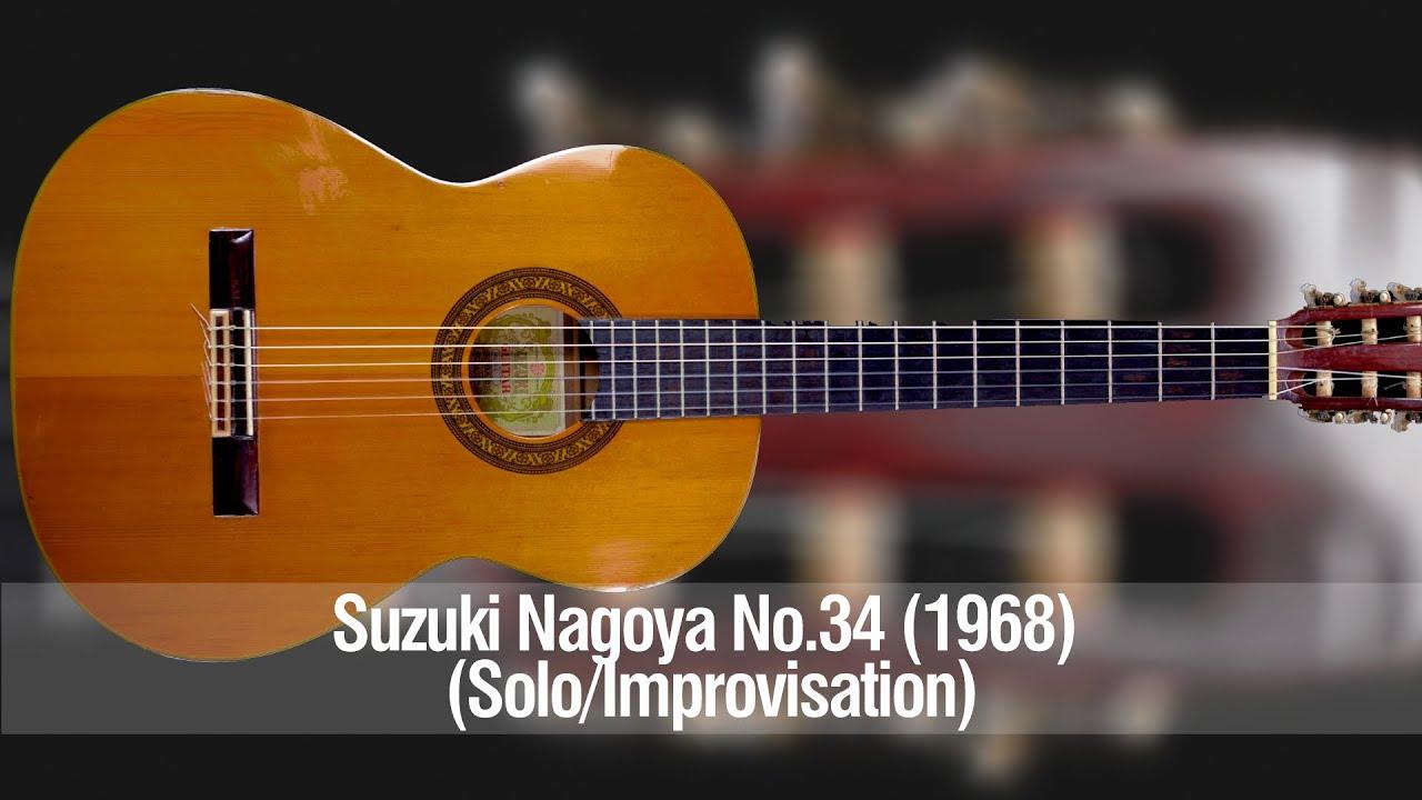 Suzuki Guitar No