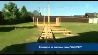 видео Железобетонные фундаменты