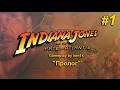 Прохождение Indiana Jones and the Fate of Atlantis. Пролог