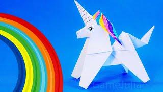 как сделать единорога оригами