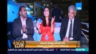 يوسف الحسيني :عندنا حكومة فاشلة مش عارفة تتعامل مع أي أزمة ..إنجي انور :منور يا يوسف البرنامج