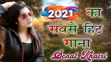 College Aali Chori | Sannu Doi, Sonal Khatri | New Haryanvi Songs Haryanavi 2021