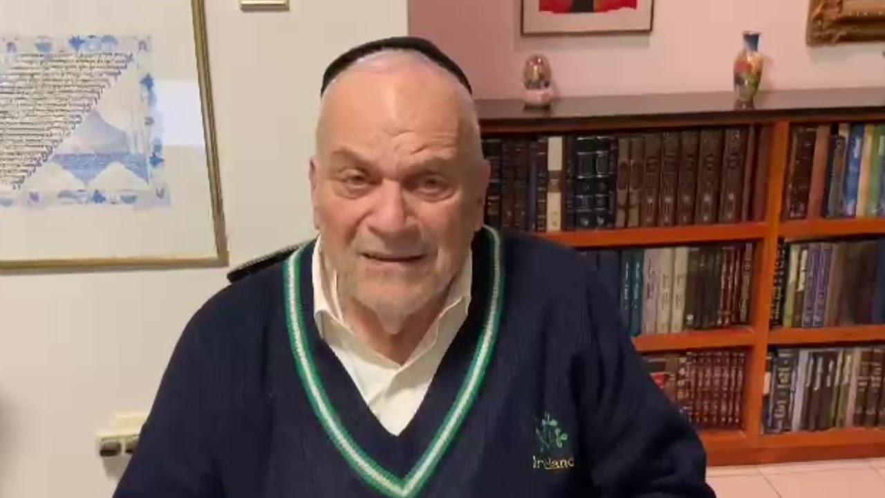 Rabbi Berel Wein - HTC 98th Anniversary Campaign