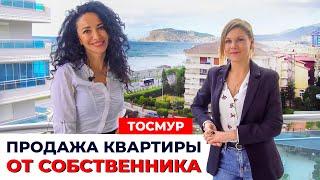 КУПИТЬ КВАРТИРУ в ТОСМУРЕ Недвижимость в Алании от собственника Квартиры в Турции