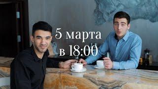 Приглашаем на бесплатную экскурсию на производство изделий из мрамора(Оставь заявку на сайте http://artedegrass.ru/besplatnaya-ekskursiya-na-proizvodstvo-izdelij-iz-mramora/ Экскурсия состоится 5 марта с 18:00 - 20:00...., 2016-02-28T13:45:21.000Z)