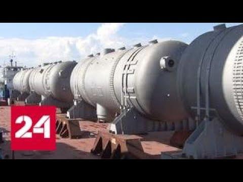 """Производство топлива высочайшего класса """"Евро-5"""" налаживают в Орске - Россия 24"""