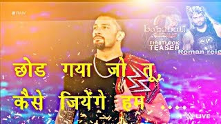 Bahubali 2 - |Roman Reigns jay jaykara song| emotional  2018