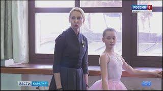 Илзе Лиепа в Петрозаводске