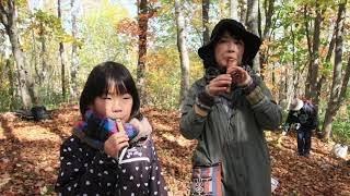 ネマガリコーダー/ホラネロ  Nemaga-recorder/HORANERO