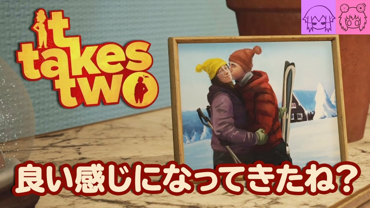 【It Takes Two #14】甘さを取り戻した男たち