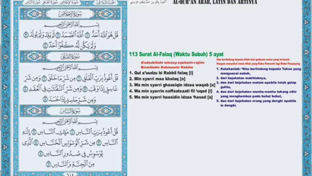 Juz Amma Bacaan Latin 113 Al Falaq Waktu Subuh Dengan Artinya