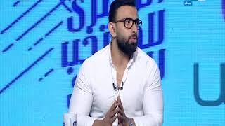رد مثير من ستديو نمبر وان على عمرو وردة بعد الفضيحة الأخيرة