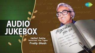 Tagore Poems Recited by Pradip Ghosh   Audio Jukebox