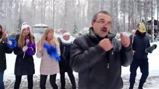 Зима в Тамбове - Мальчик хочет в Тамбов