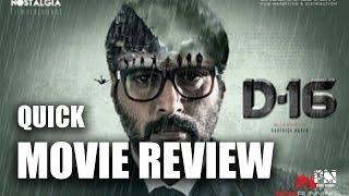 Dhuruvangal Pathinaaru (aka) D-16 | Quick Movie Review