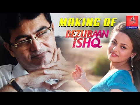 Bezubaan Ishq - Official Making of...