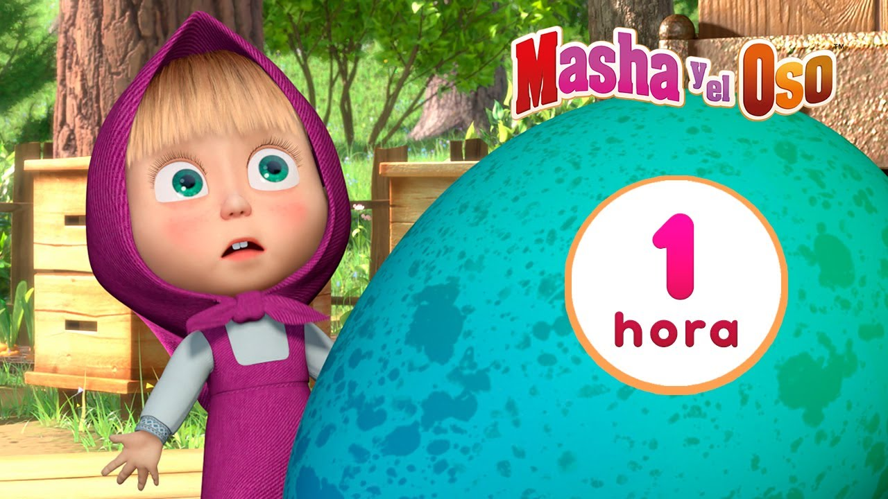 Masha y el Oso 👱‍♀️🐻 El Hallazgo 🥚🐧 Сolección 3 🎬 1 hora 😆 Masha and the Bear