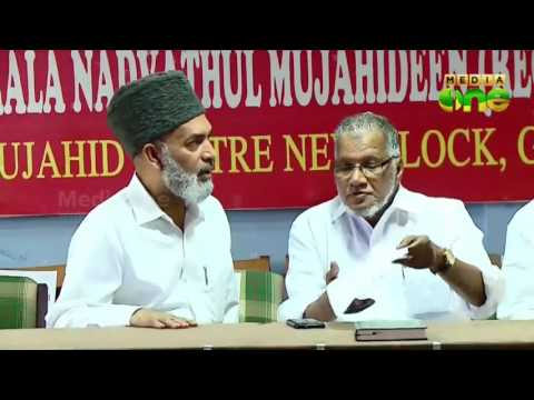Mujahid merger a reality;KNM to hold major conference