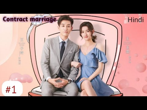 Download Episode 1 // Contract Marriage // Once We Get Married drama explained in hindi