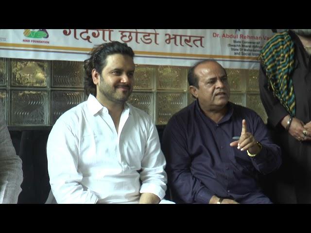 swachh bharat recording