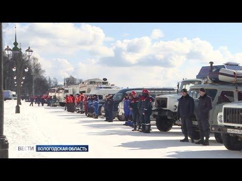 В 15 районах Вологодской области утвердили зоны возможного подтопления