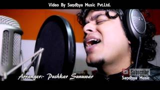 New Latest Pramod Kharel mutu magyeu New Nepali Song 2016