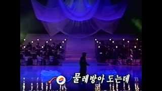 나훈아 100분쇼 Na Hyun-A 100 minutes show