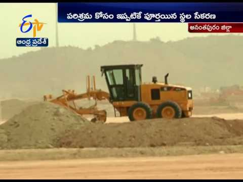 Govt Speed Up Works Kia Motors | Andhra Pradesh | A storay
