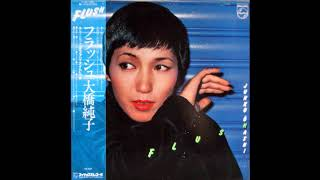 Junko Ohashi & Minoya Central Station - 傷心飛行 (1978) [Japanese Soul/Jazz Fusion]