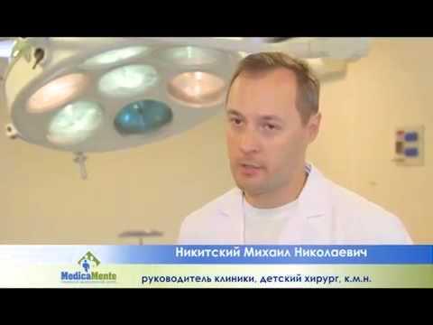 Лапароскопические операции. Хирург Терехин.