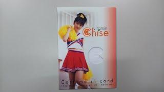 オフィシャルカードコレクション Vitamine CHISE コスチュームカード(217/300)です。 これからも増やしていきたいと思います。 宜しかったら、ご覧下さい。 基本的に ...