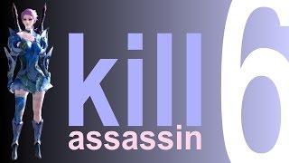 Обложка на видео о Aion Assassin PvP 3.0 - Kill #6