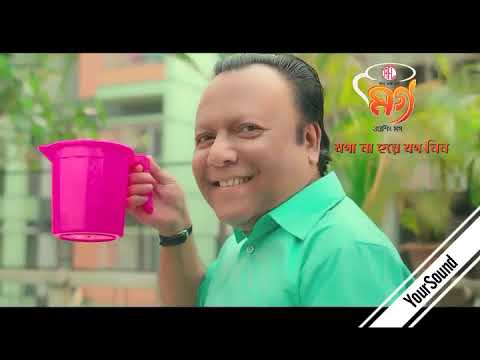 Top 5 Bangla Funny Tv Advertisement Edition For 2018 | Bangla Funny Ads
