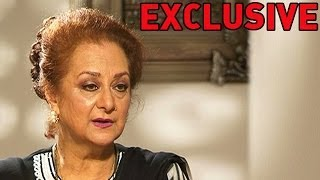 Saira Banu is EXCITED about Dilip Kumar's book launch
