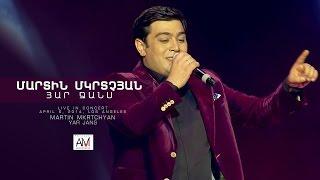 "Martin Mkrtchyan - Yar Jans / ""Sirun es"" CD"