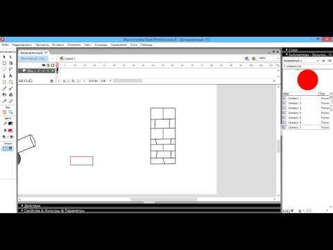 КЭД 2.0 #02 Основы Анимации. Рандомные Зарисовки